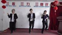 2014众之鑫企业舞蹈《给我几秒钟》教程