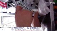 上海众冠DK-506U型打扣机,手动打扣机,超市专用打扣机