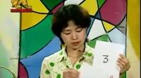 初级日语教学视频 日语入门2