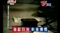 张栋梁 《北极星的眼泪》 电视剧【微笑PASTA】