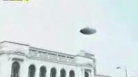 波兹尼亚UFO事件 (new1)