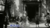 咫尺天涯(影片俄文原唱)