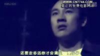 MV第35弹 别爱-魔王 BY:支支