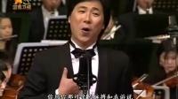 廖昌永《我和我的祖国》