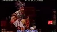 京剧——《贞观盛世》舞台艺术片 京剧 第1张