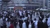 鞍山缘来缘去QQ群鞍山红十字会联合为四川受难者祈福