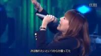 Best Artist 2007【AIKO】【HD高清晰版】