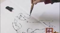 人物画技法1