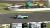 KIMI最精彩的超越 2005年F1日本站 铃鹿赛道 Kimi强超Fisi (上视解说)