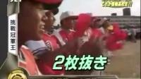 挑战冠军王—高尔夫球九宫格(下)