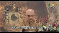 《最新版杂阿含经讲记》002(体方法师)