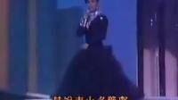 80年代TVB名剧金曲大展 罗文 郑少秋 甄妮 汪明荃