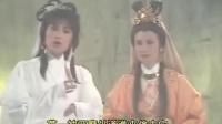 1976版宝莲灯(任达华版) 02A