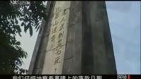 揭秘——援越抗美秘闻(上)
