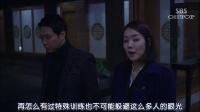 [ohpop.cn]危情三日 Three Days.E02.140306.高清中字