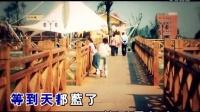 威宁县炉山镇刘代贤制作张超-我在贵州等你