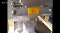 众冠全自动液体包装机