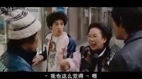 全顺粉女士绑架事件B【2007年韩国喜剧】