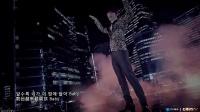 贤胜 & 泫雅 - Trouble Maker