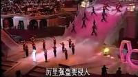 1985年春晚吕念祖经典MTV万里长城永不倒