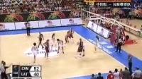 8月5日 钻石杯季军赛 中国女篮vs拉脱维亚 第四节
