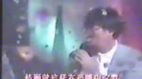 来自你,来自我,来自他1991香港群星演唱会周华健