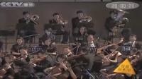 魔兽世界交响音乐会[高清完整版]
