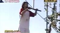 挑战冠军王—2006年女子版极限体能王(二)