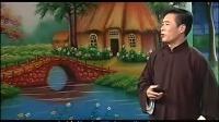长篇绍兴莲花落——玉连环(七) 绍兴莲花落 第1张