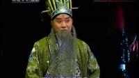 纪念程砚秋先生诞辰100周年系列演出开幕式