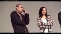 《与你同在的夏天》国内首次放映 江一燕徐涛怀念那年夏天
