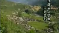 纪录片《毛泽东》第3集 曲折之路