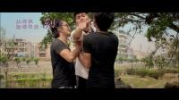 电影《回到那年夏天》主题曲《时光静止在夏天》MV