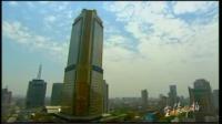 南京城市形象宣传片