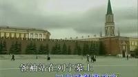五月的莫斯科(伴奏)