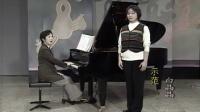 邹文琴声乐教学视频11——哼鸣示范白晶