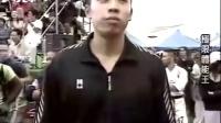 挑战冠军王— 极限体能王 2003年秋(上)