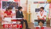 08奥运日本金牌选手谷本鲇上是arashi的大饭