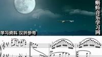殷承宗演奏中国风格钢琴曲《彩云追月》