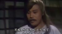 魔域桃源13