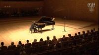 肖邦钢琴谐谑曲No.3 升c小调 Op.39