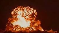 中国原子弹演习(彩色视频)