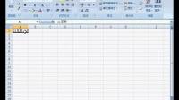 Excel2007 视频教程09(21互联出品)