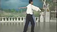 华尔兹花样15 新疆舞步