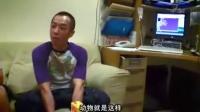 香港08最新纪录片《爱与狗同行》粤语