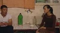 民间小调《一个男人俩女人》第06集