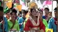 上林 民俗巡游 尽显风韵 101121 资讯晚报