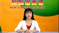 新概念英语第一册 1-12