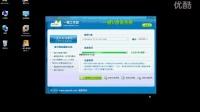 U盘装系统视频教程