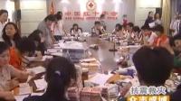 20080515 12:39:00汶川地震  抗震众志成城